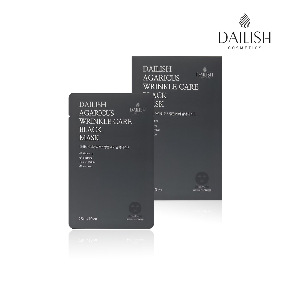 Agaricus Wrinkle Care Black Mask